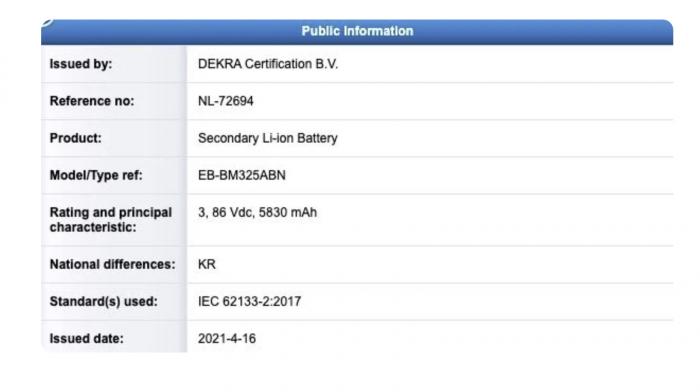 三星正在研发另一款大电池Galaxy M手机-第2张图片-IT新视野