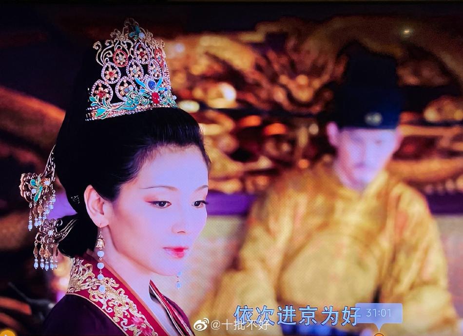 """刘涛发文告别""""刘娥""""老公王珂晒追剧截图"""