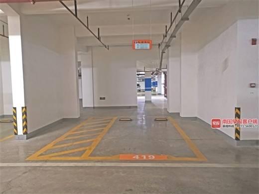 柳州业主买1个车位停2辆车被指违规,住建部门回应