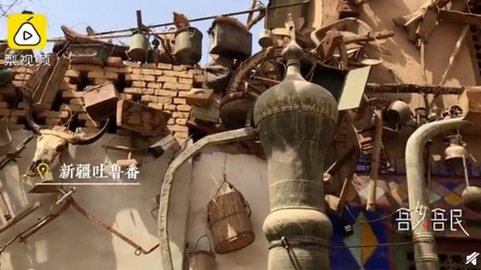 宛若阿凡提的世界!新疆大爷收集老物件建400平童话屋,网友惊叹