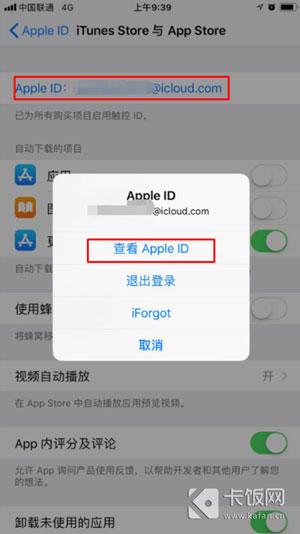 苹果手机如何取消自动续费(苹果怎么取消连续包月服务)