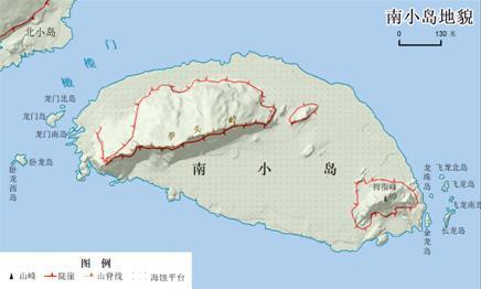 中国发布钓鱼岛及其附属岛屿地形地貌调查报告