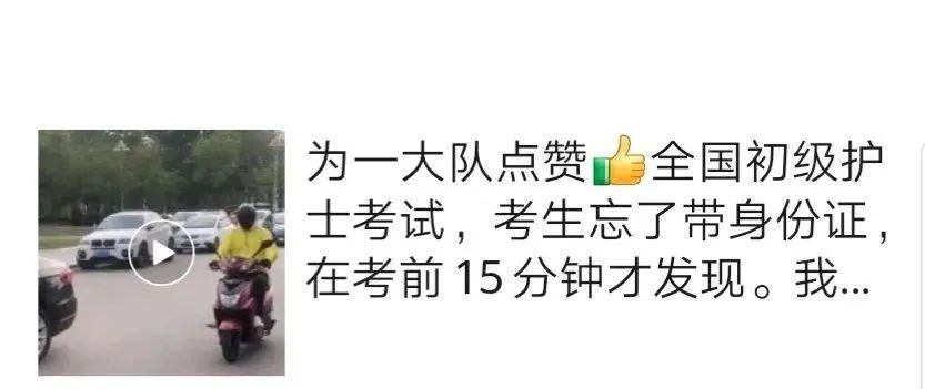 市民举报:山东一交警骑警车载女朋友兜风!官方回应来了