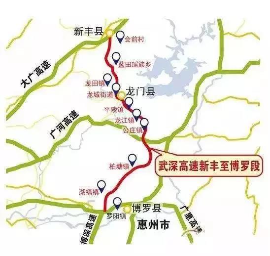 五一期间惠州高速17路段容易发生拥堵 绕行路线看这里(罗浮山十里方圆)(图3)