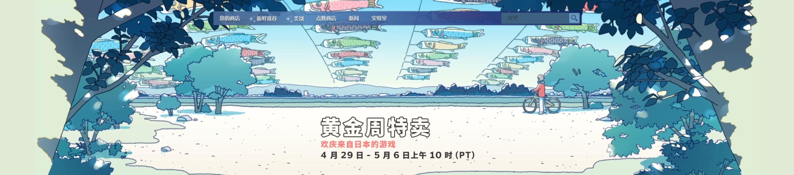 Steam日本黄金周特卖开启《鬼泣5》8折促销