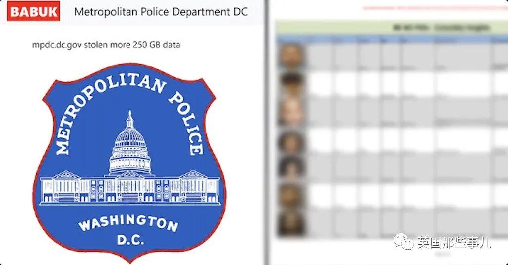 胆大黑客偷了美国警方资料,公开勒索:不给钱就公布卧底名单!这?