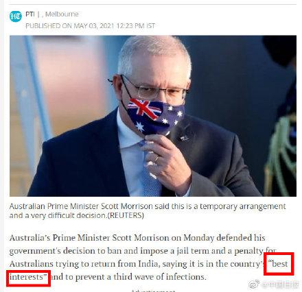 """莫里森回应禁止澳公民从印度回国:符合澳大利亚的""""最佳利益"""""""