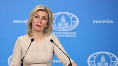 俄外交部发言人:俄罗斯将逐步脱离以美国为中心的货币体系