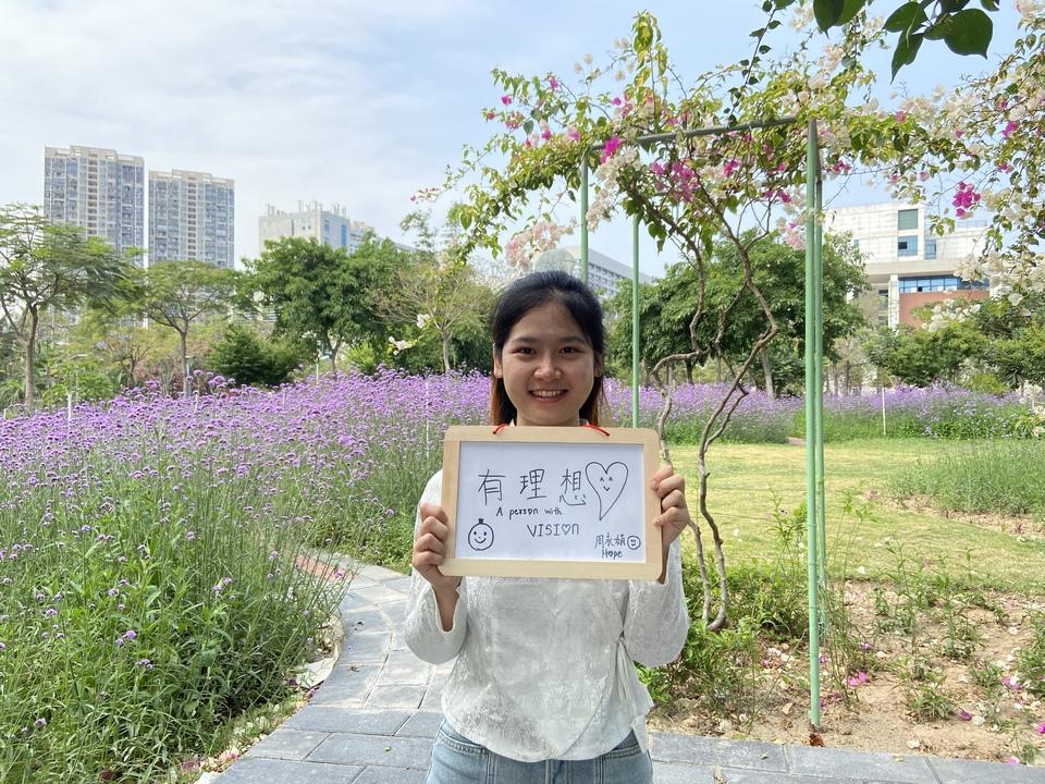 外国青年眼中的中国青年
