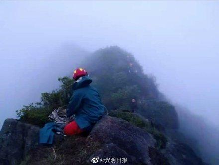 广东14名驴友因暴雨被困深山均已获救
