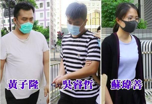 怀疑女子是警察竟非法禁锢并非礼,香港3男女被判入狱10至15个月