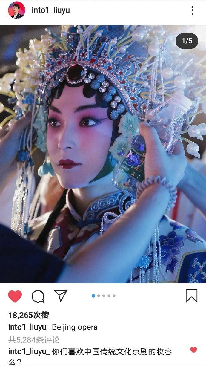 刘宇京剧扮相释出 眉眼之间英气十足