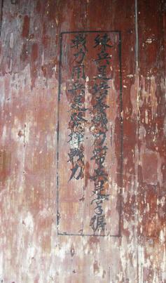 学党史   铅山集中营的斗争 ——三战区训练总队士兵大队始末