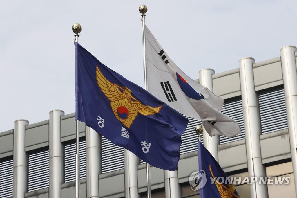 韩国3名在职男警被调查,涉嫌在群聊中对女同事进行露骨性骚扰