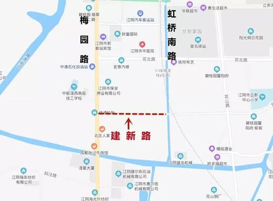 建新路工程(梅园路―虹桥南路)开工建设