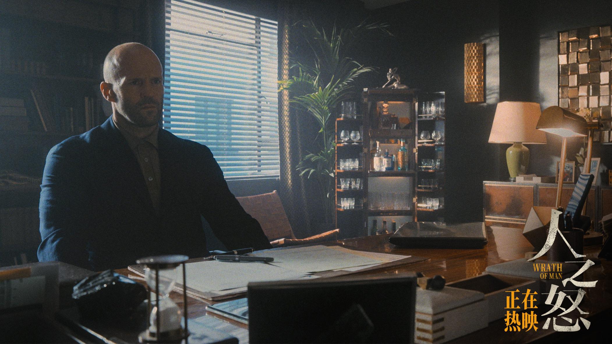 穿西装变绅士、换制服成硬汉!杰森新片《人之怒》讲述复仇故事