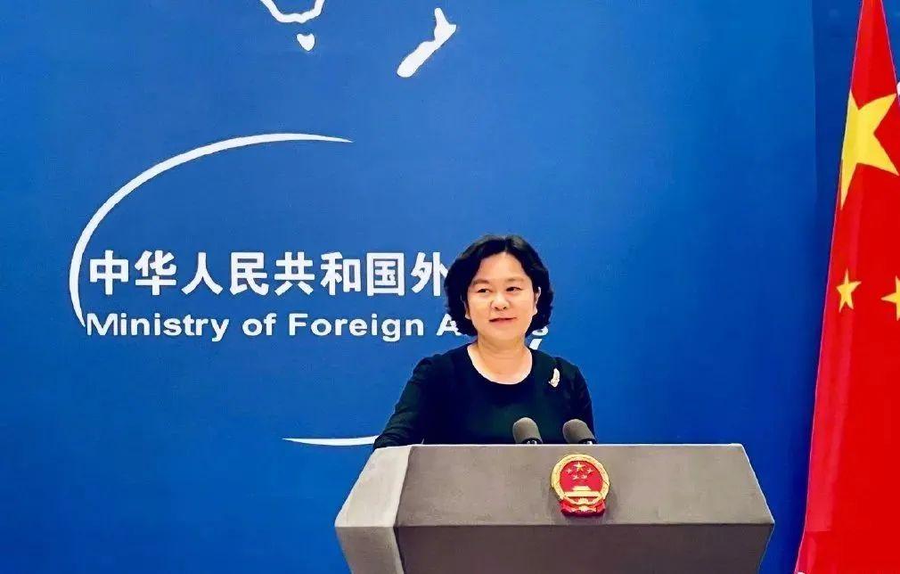 華春瑩:56個FBI監督中國留學生太少