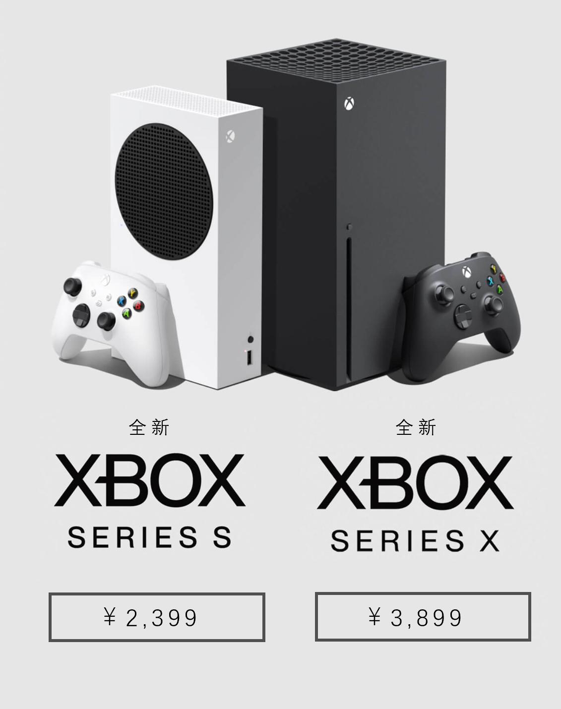 新世代已至:国行 Xbox Series X S 将于 6 月 10 日起正式推出