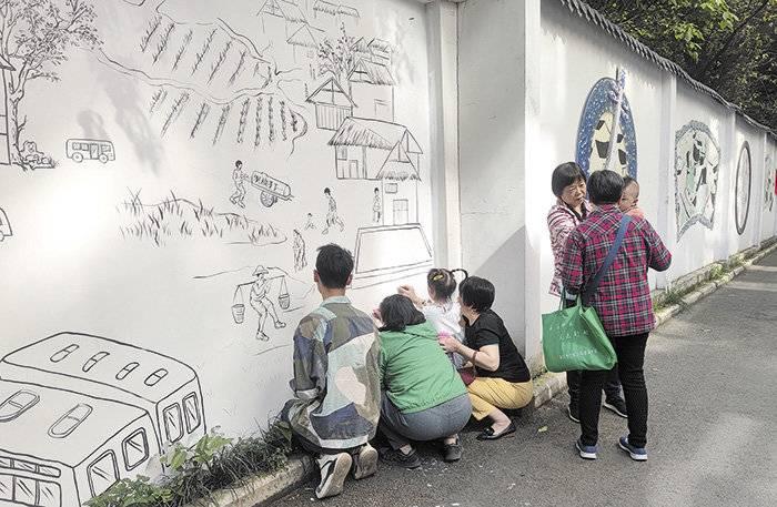 成都武侯打造文化墙绘 回忆满满戳中居民泪点