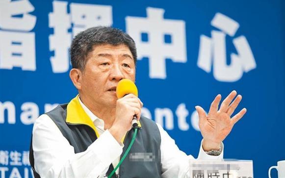 台灣地區20日新增18例本地確診病例、4人死亡