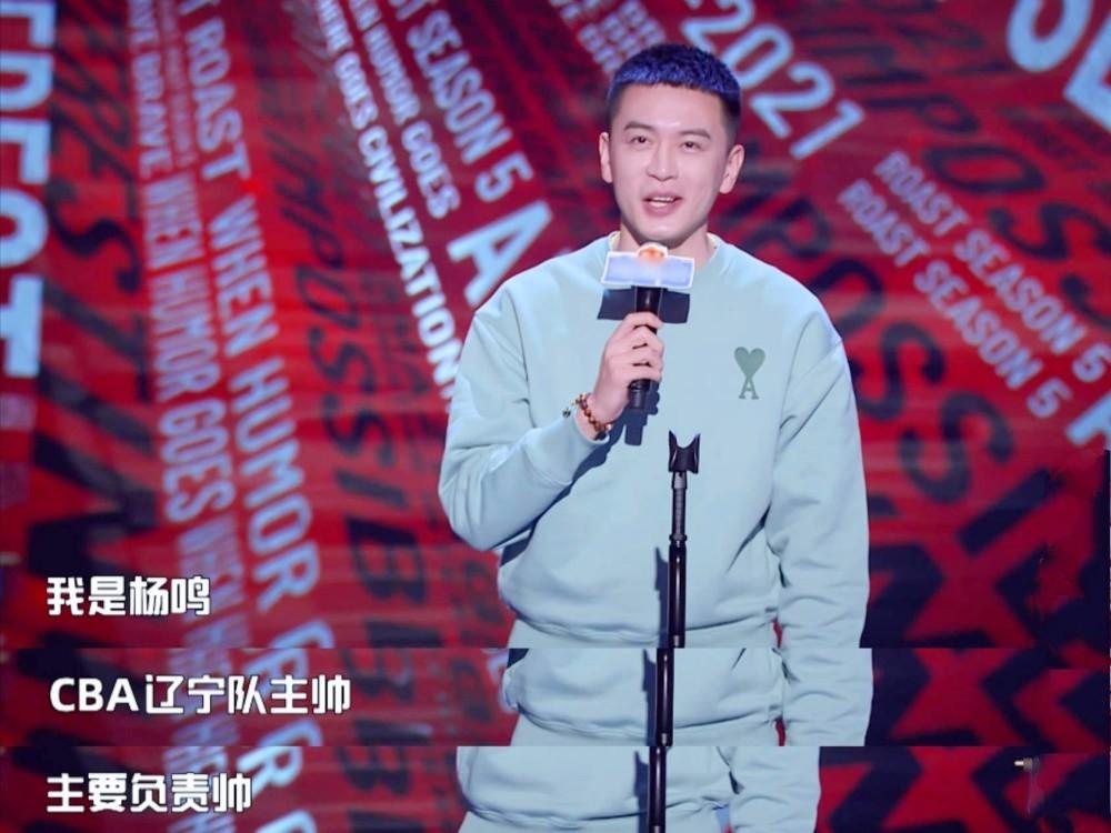 辽宁男篮:俱乐部将限制参加娱乐节目