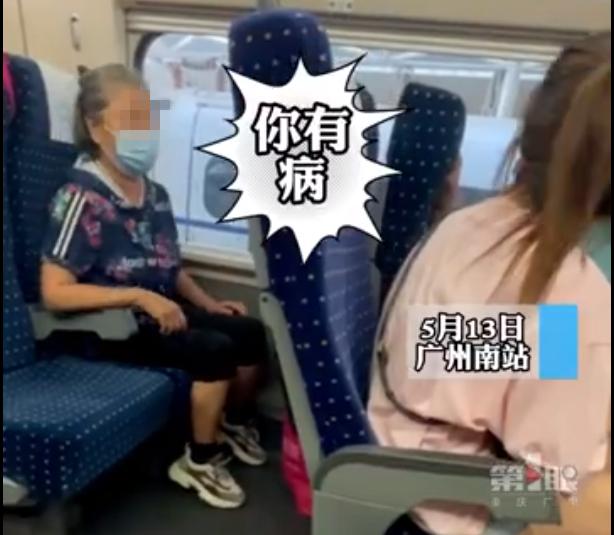 """女子高铁调座椅被后座老太踹回,还被责骂""""有病"""""""