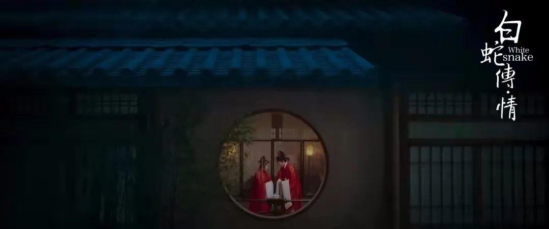 专评 | 国风大片《白蛇传·情》,人妖痴恋提个醒:何必躺平