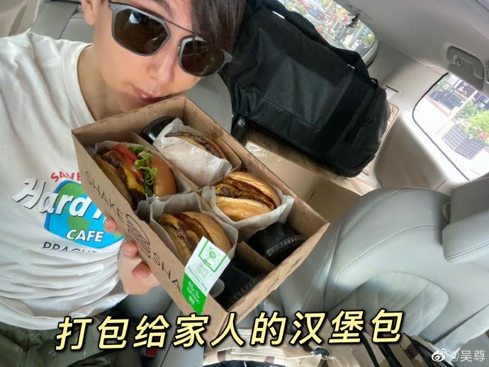 吳尊曬隔離期照片給家人打包漢堡包