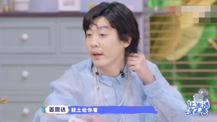 """""""我超刚的!""""吴宣仪回应被说穿衣""""土"""":是个好看的女艺人都会被黑过"""