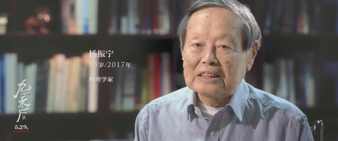 """《九零后》:作为一份时代""""最后""""的文化档案"""