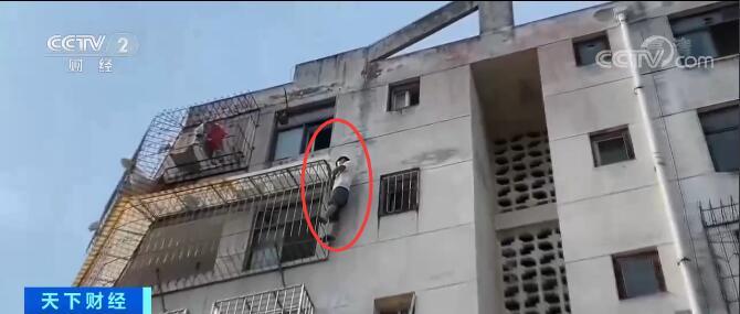 见网友却被骗传销窝点 男子逃离时被困5楼防盗网