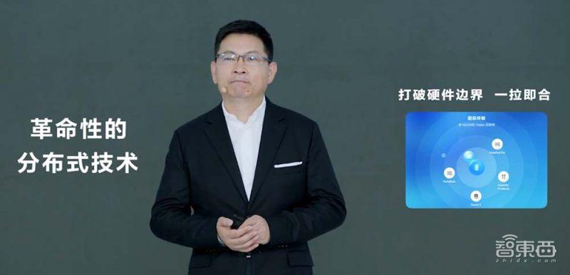 中国唯一!世界第三,解密鸿蒙系统的星辰大海