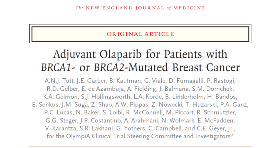 OlympiA研究重磅发布!奥拉帕利挺进gBRCA突变早期乳腺癌辅助治疗