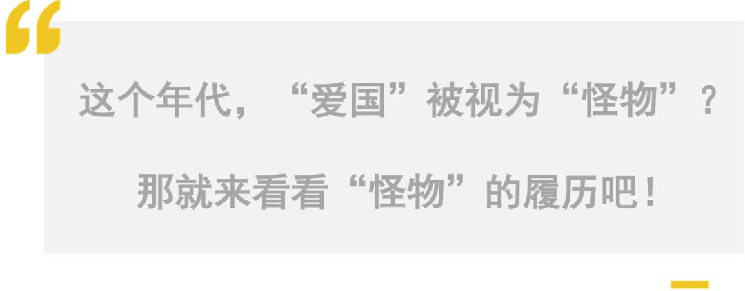 """美国花200万""""挖走""""的中国天才,一毕业就回国,把美国人气坏了?"""