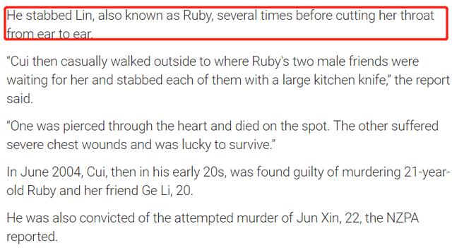 """中国留学生狱中自杀身亡!18年前他杀害女友,只是因""""性生活""""遭嘲?"""