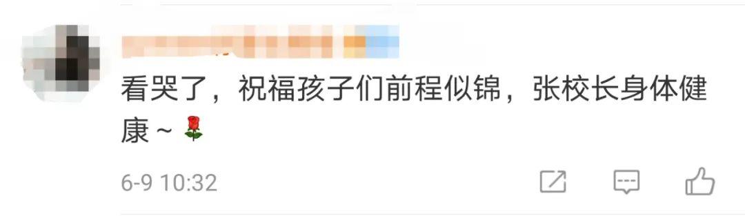 """高考后张桂梅一人""""躲进""""办公室,网友看哭:她就是天使"""