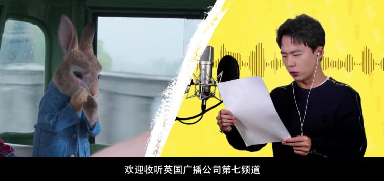 """郭麒麟为电影《比得兔2:逃跑计划》配音,本周五来影院""""吸兔解压"""""""