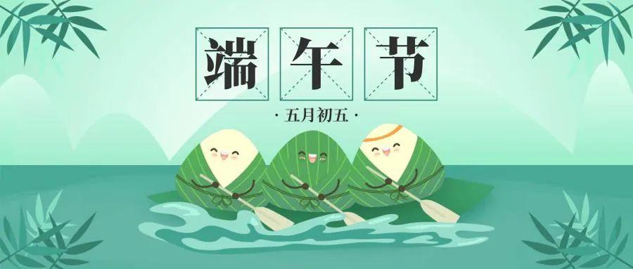"""【两公布一提示】临夏公安交警发布2021年端午节""""两公布一提示"""""""