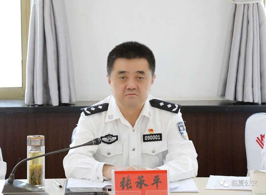 """临夏州公安局召开队伍教育整顿防止干预司法""""三个规定""""宣讲会"""