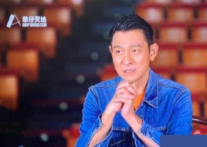 刘德华开直播透露将参演《流浪地球2》否认参与综艺节目传闻