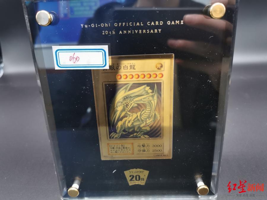 一张游戏卡被喊出8700万天价!2100轮竞价后,阿里拍卖紧急叫停