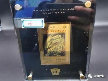 半小时从80元变8700万!一张卡拍出天价,官方紧急叫停,背后的故事不简单