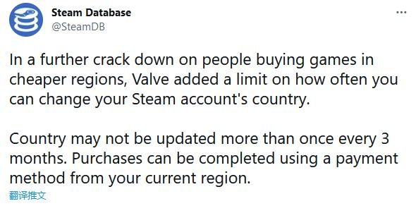 steam怎么更改地区(steam更改ip地址)