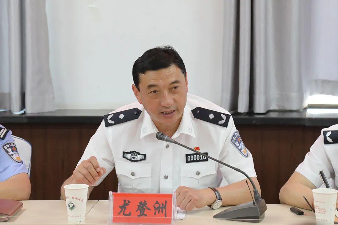 临夏州公安局召开宣传工作推进会暨宣传通讯员培训会