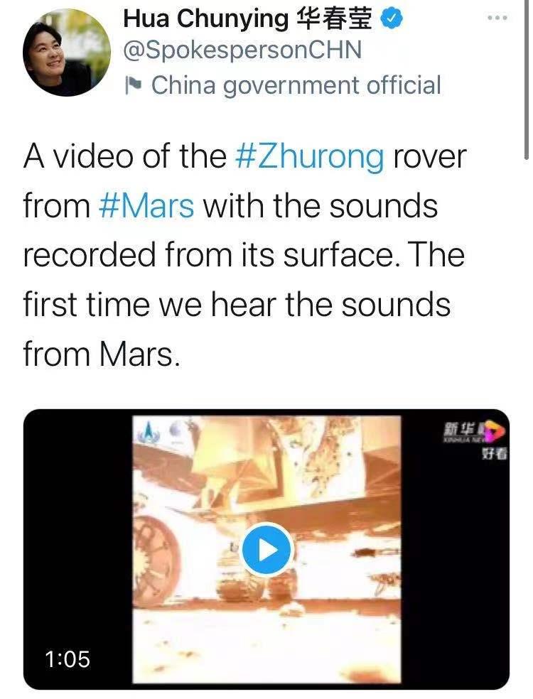 """华春莹推特发布""""火星第一次""""影像,外国网友:一份给全人类的历史性礼物"""