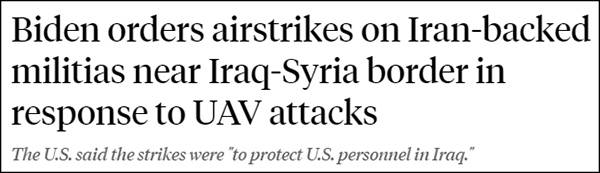 """拜登下令美军空袭叙利亚和伊拉克边境地区,打击""""伊朗支持的""""民兵组织"""