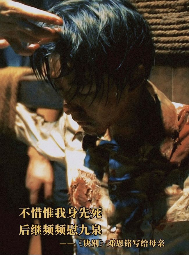 王俊凯受刑戏份流出,隔着屏幕都觉得疼
