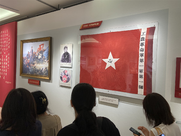 《中国共产党第八次全国代表大会历史陈列》《旗帜飘扬——党旗国旗军旗诞生珍贵史料展》在京开展