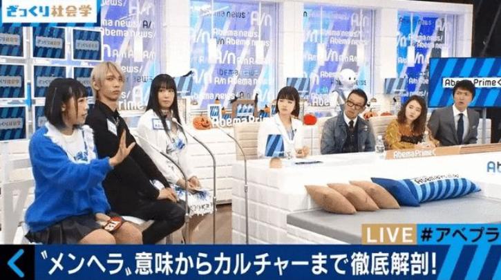 日本美女用F杯歐派作畫,一幅賣50萬?買畫還附贈穿過的泳衣…