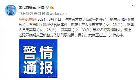 郭美美等13人被提起公诉,涉销售有毒、有害食品罪